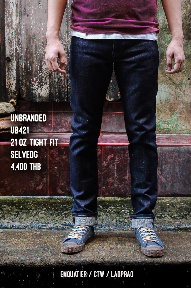 Brand vs Unbranded - What's the difference?