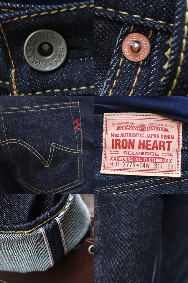 iron heart thailand pronto denim IF19