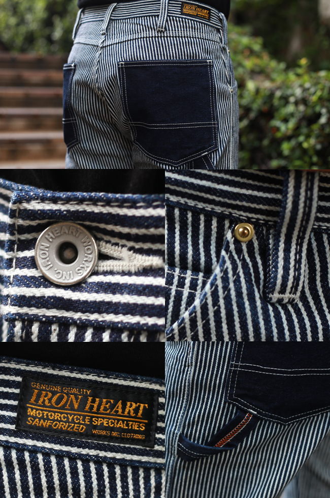 iron heart thailand pronto denim IF46