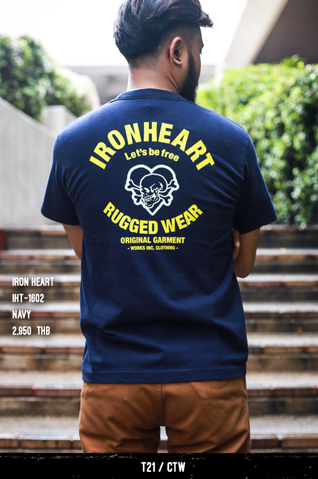 iron heart thailand pronto denim IF49