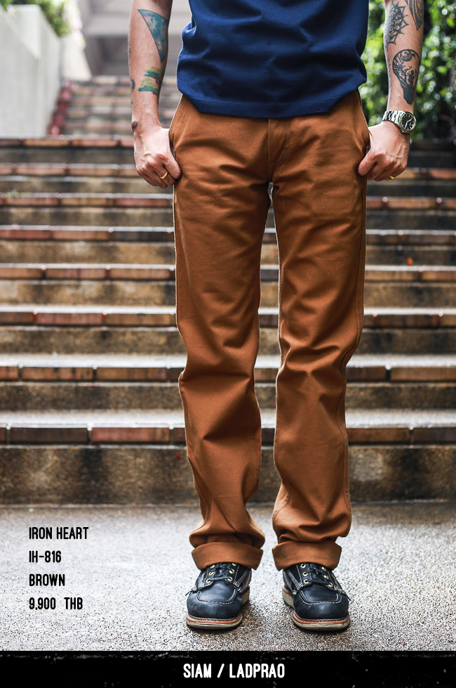 iron heart thailand pronto denim IF54