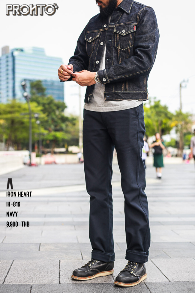 iron heart thailand pronto denim IF57