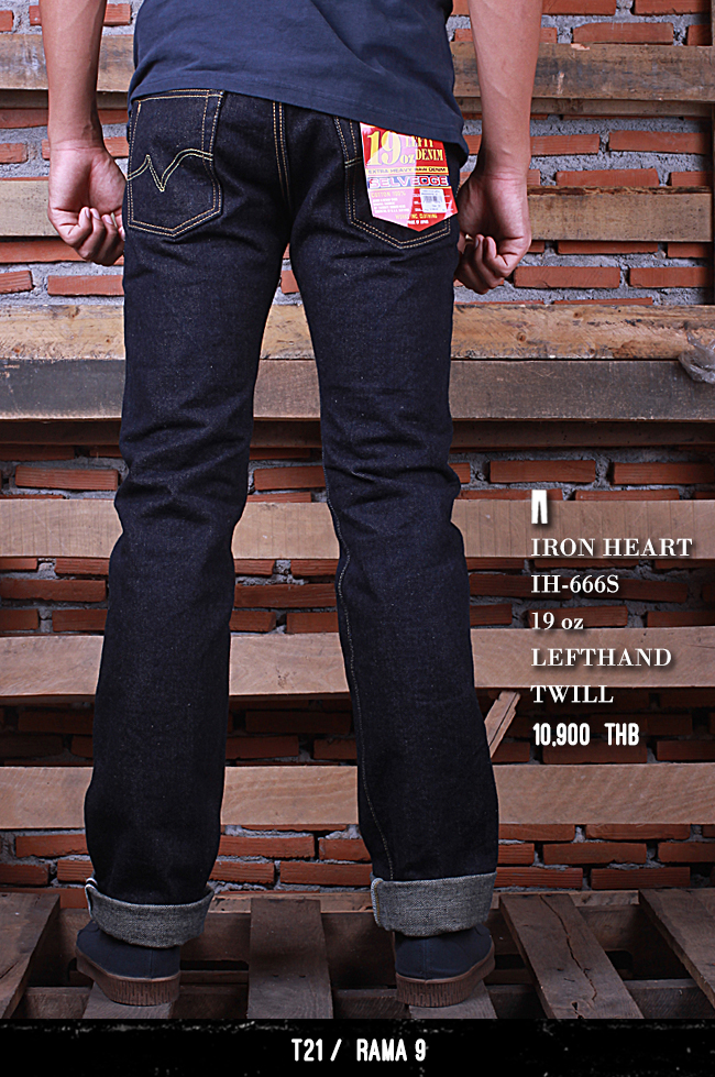 iron heart thailand pronto denim IF71