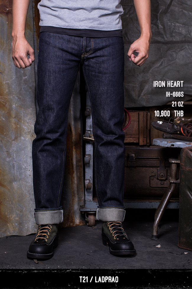 iron heart thailand pronto denim IF74