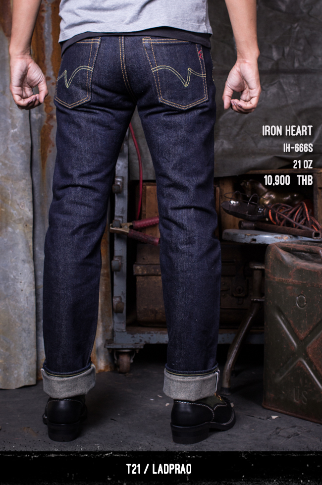 iron heart thailand pronto denim IF75