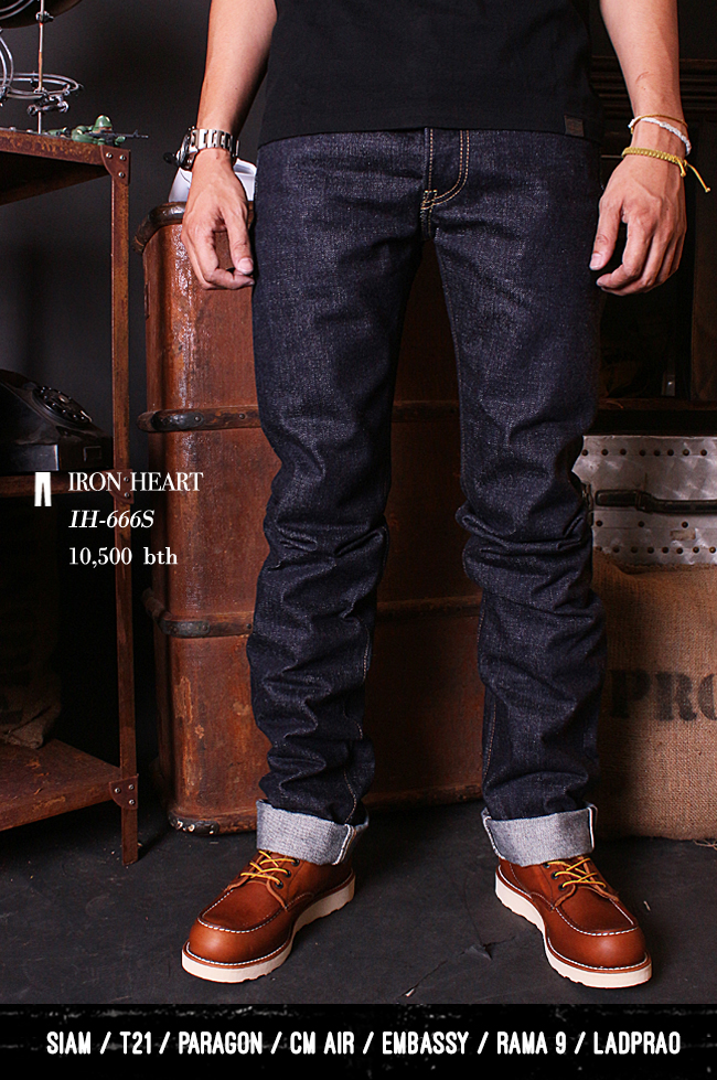 iron heart thailand pronto denim IF81
