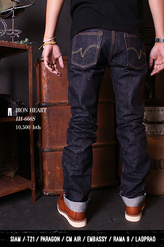 iron heart thailand pronto denim IF82